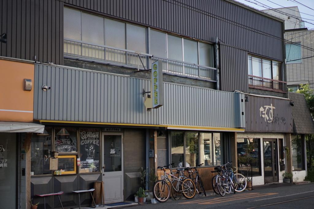 帝塚山の街角、cozy coffee spotがリニューアルしたよ。