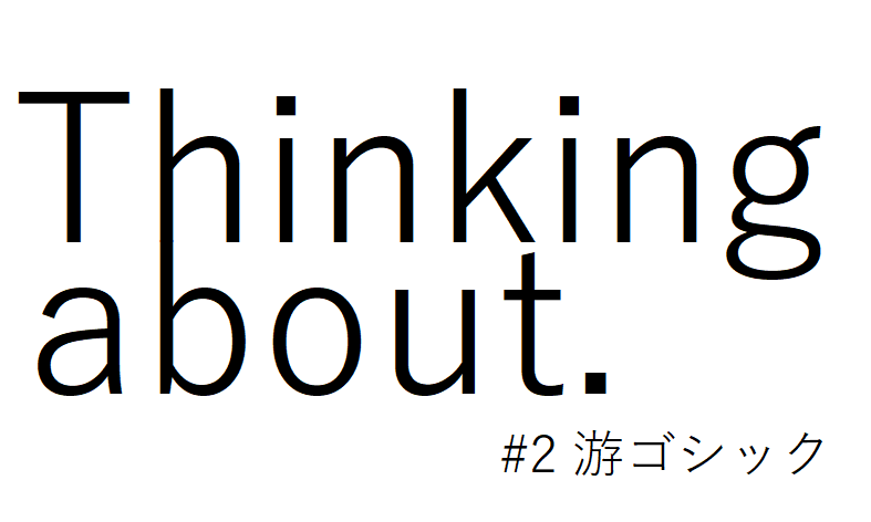 【Thinking about. #2】僕の心と秋の空