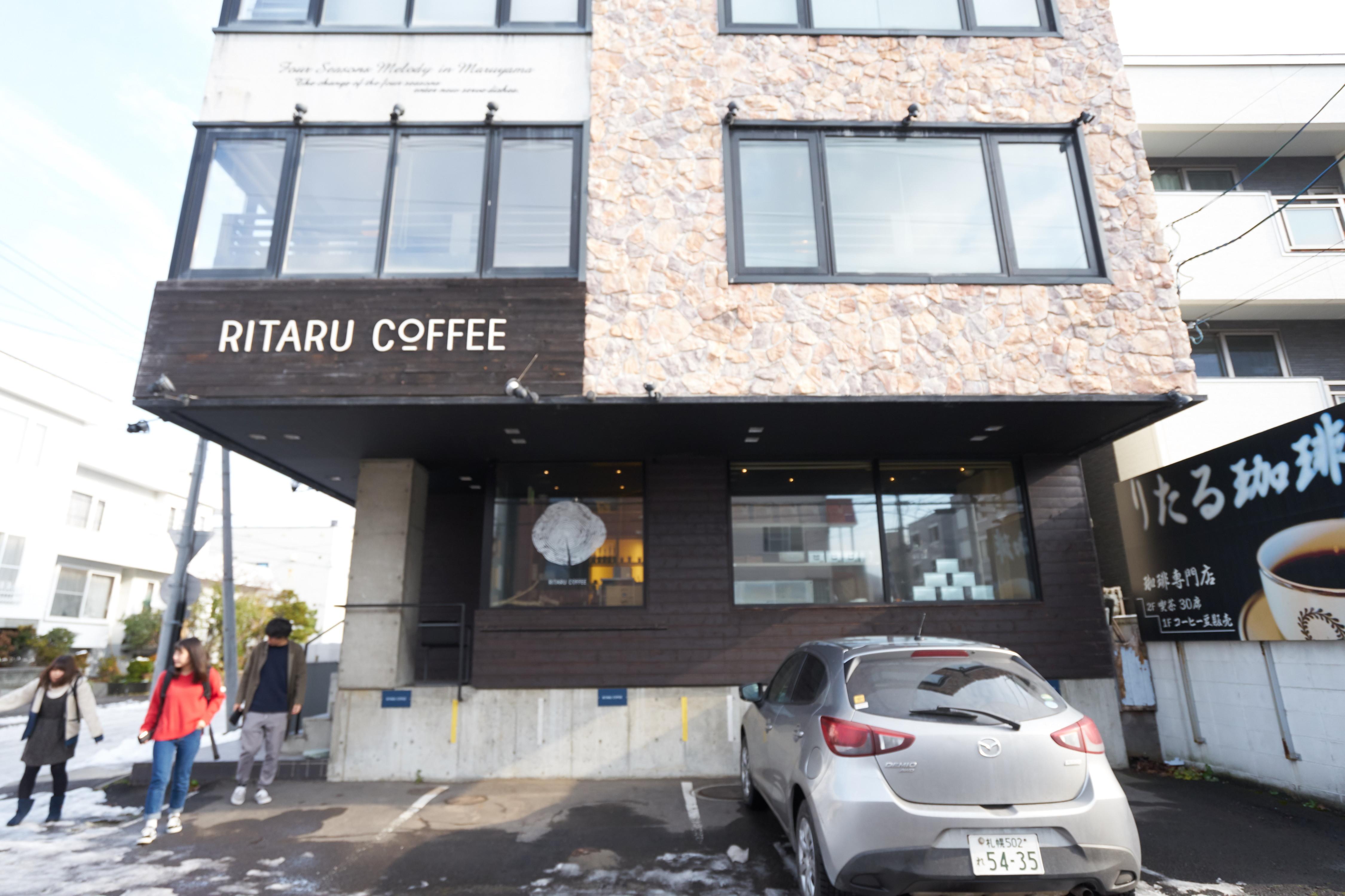 札幌 – RITARUコーヒー