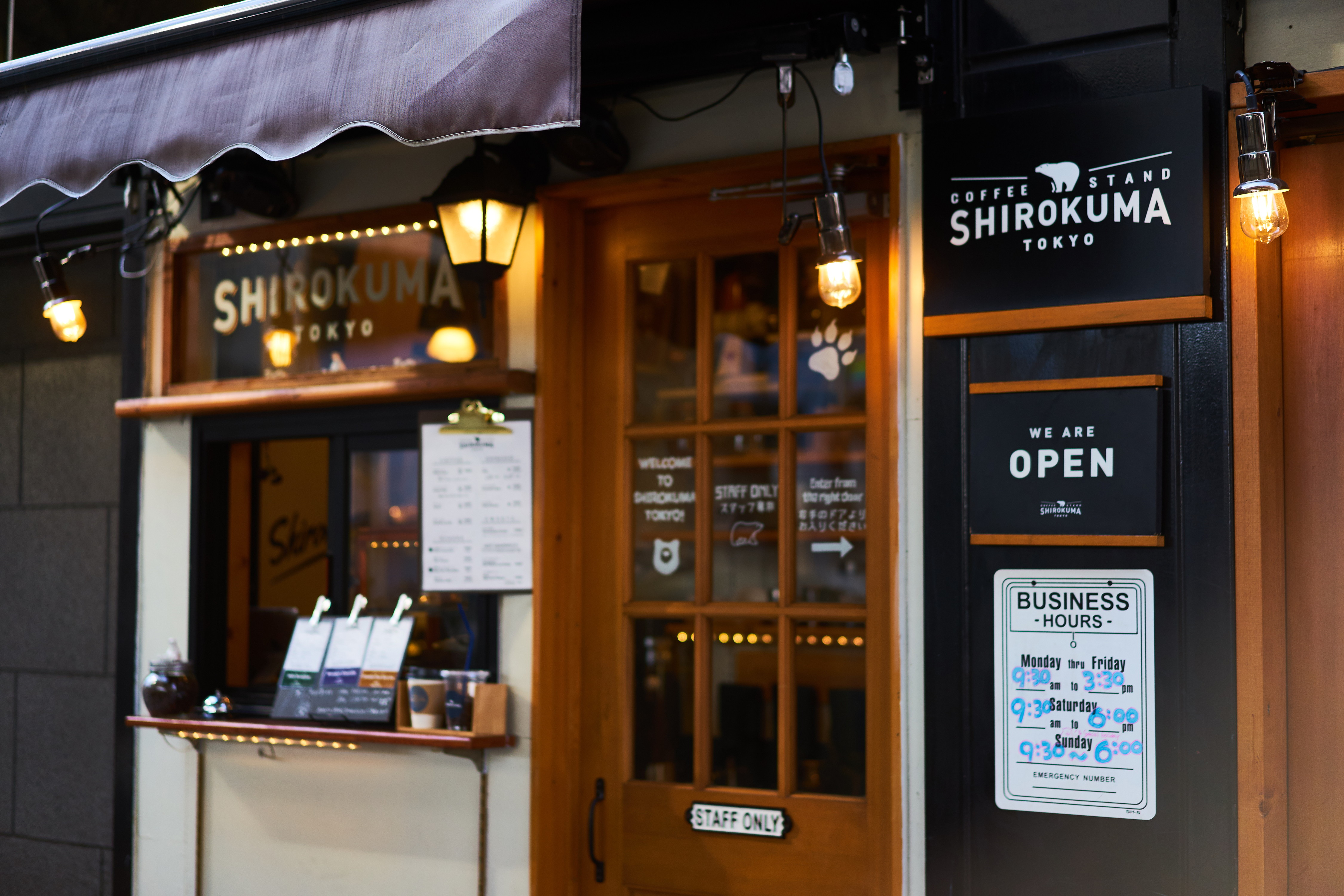 三軒茶屋 – Coffee stand Shirokuma Tokyo