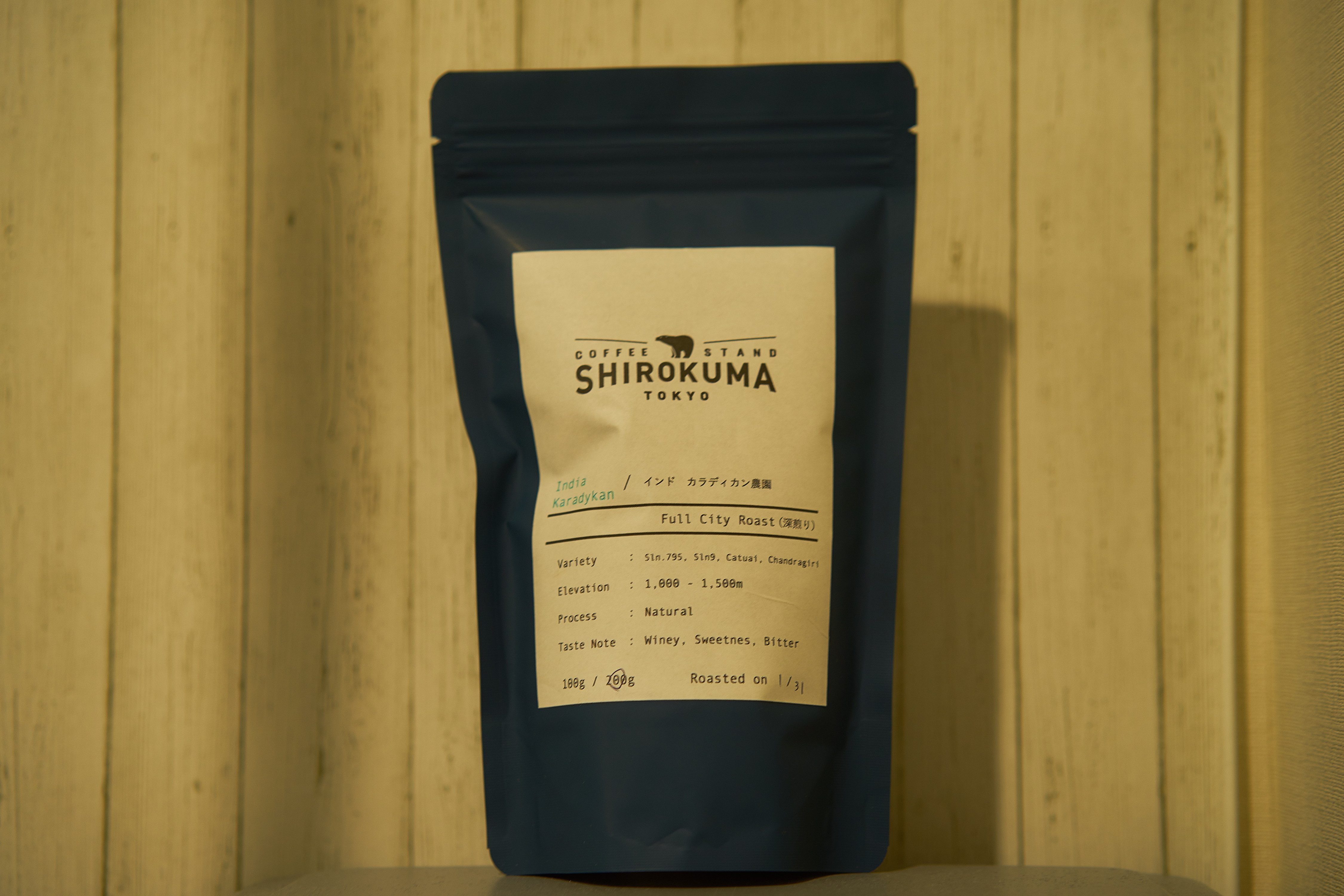 【今月のコーヒー】coffee stand shirokuma tokyo – インド カラディカン農園