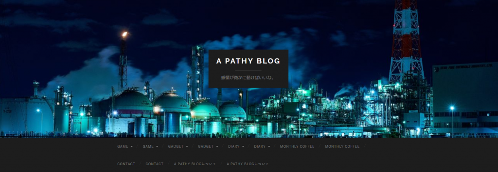 ブログを引っ越しました。
