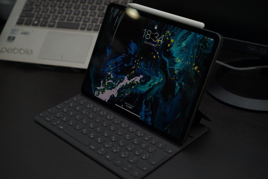 iPad Pro環境・ペンとキーボード