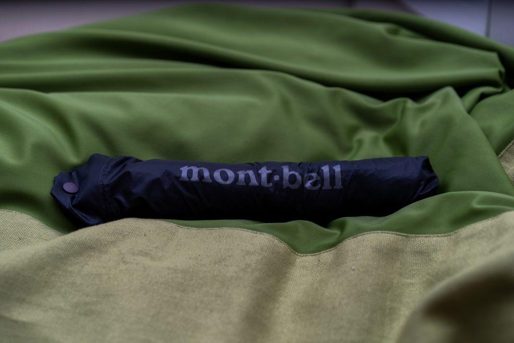 持ってるの忘れてた。モンベルの折り畳み傘が軽すぎる