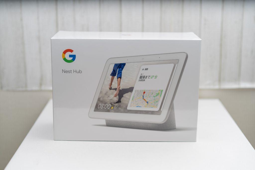 Home一味が増えました。Google Nest Hubレビュー