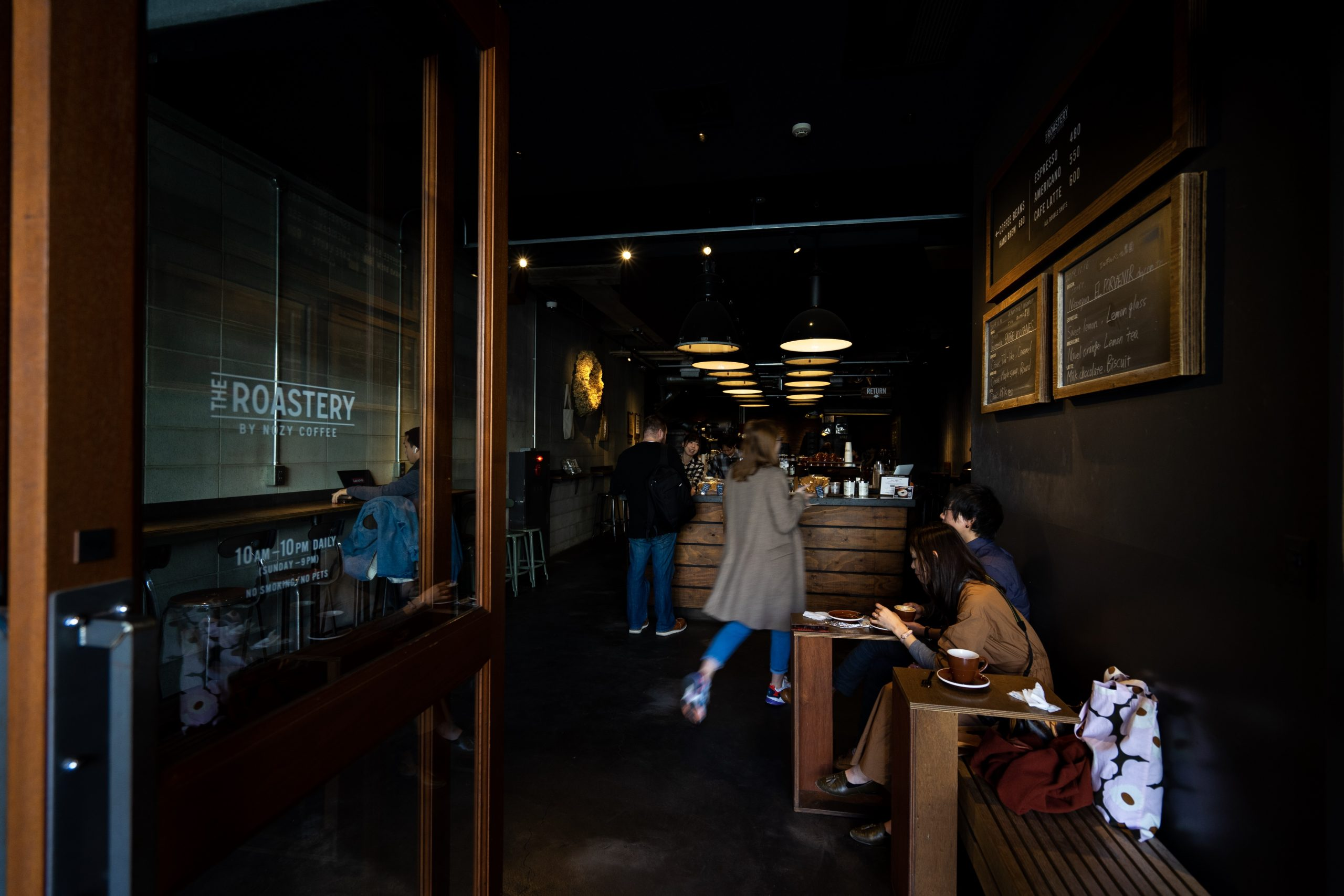 渋谷/原宿 – THE ROASTERY by Nozy coffee
